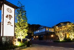 伊久旅館 Ryokan Ikyu