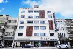 三道門建築文創旅店 3 Door Hotel
