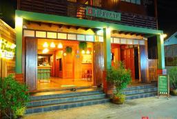 江瀚富青年旅館 Phu Chiangkhan Hostel