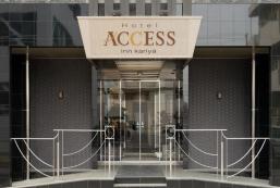 刈谷Access Inn酒店 Access Inn Kariya