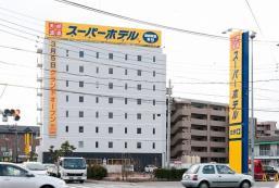 超級酒店 - 甲府昭和交流道 Super Hotel Kofu Showa Inter
