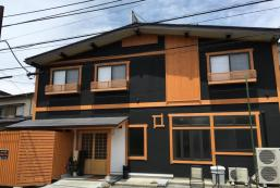 Orange Cabin旅館 Guest House Orange Cabin