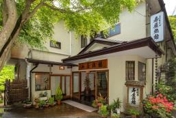 壽屋旅館 Kotobukiya Ryokan