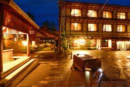草津溫泉Tamura旅館 Kusatsu Onsen Ryokan Tamura