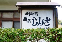 Jinza民宿 Minshuku Jinza