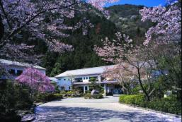 奧水間溫泉旅館 Okumizuma Onsen