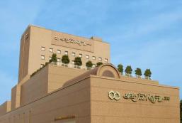 埼玉格蘭德酒店深谷 Saitama Grand Hotel Fukaya