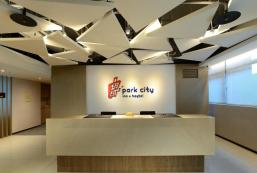 晶贊都會旅店台北永和 Park City Inn & Hostel - Yonghe Taipei