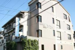 和光商務酒店 Business Hotel Wako