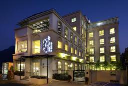 卡菲爾花園飯店 caffir garden hotel