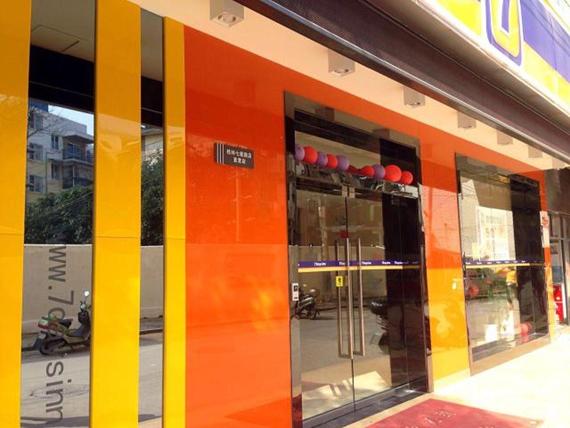 7 Days Inn Guilin Qixing Road Branch