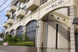 四季彩之宿花椿 Hotel Hanatsubaki