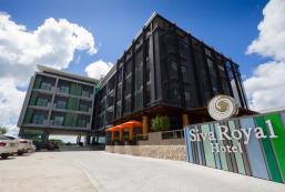 希瓦皇家酒店 Siva Royal Hotel