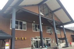 新玉川溫泉度假村 Resort Shin-Tamagawa Onsen