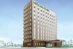 露櫻酒店日田站前店 Hotel Route Inn Hita Ekimae