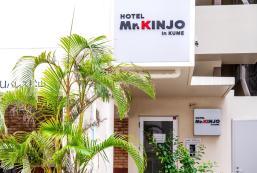久米金城先生酒店 Mr.KINJO in KUME