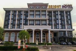 孔敬明亮酒店 Bright Hotel Khon Kaen