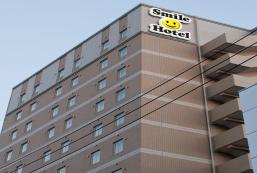 微笑酒店 - 名古屋榮 Smile Hotel Nagoya-Sakae