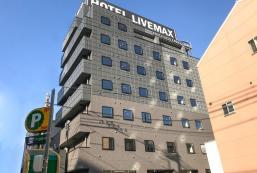 岡山西LiveMax酒店 Hotel LiveMax Okayama-West