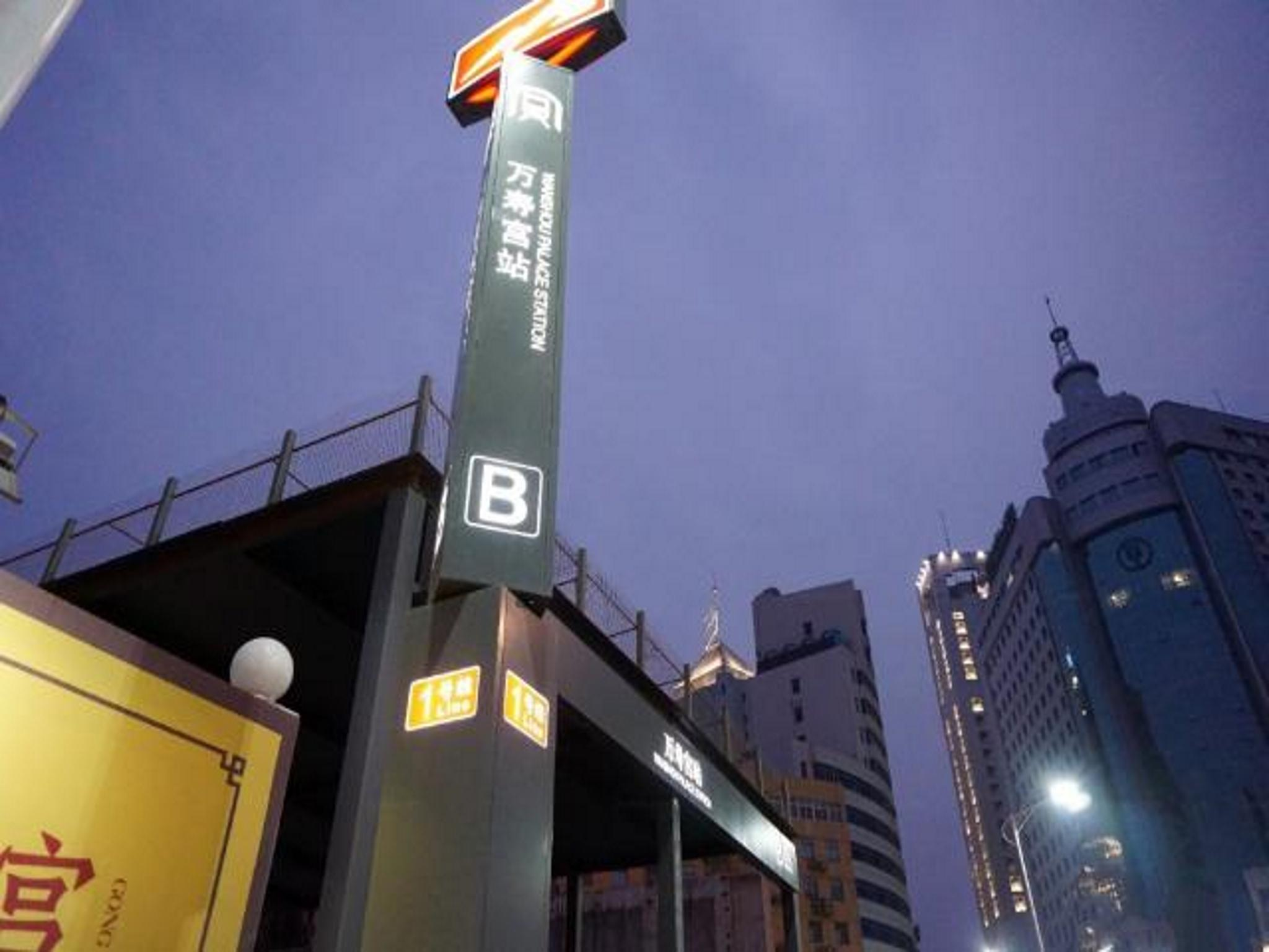 Hotels In Nanchang China China Travel Guide Net