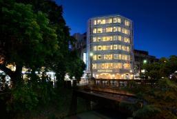 新盛橋行旅 Shin Sei Bashi Hotel