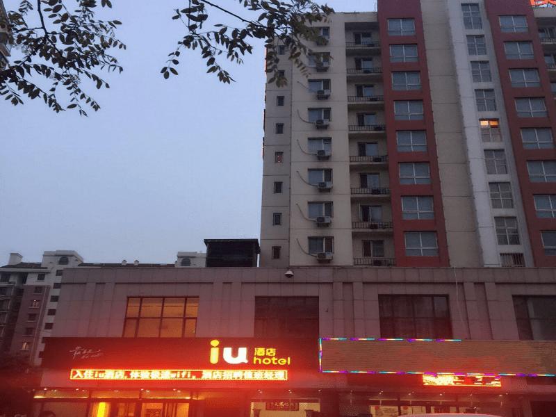 Iu Hotel Tianjin Xiqing Zhong Bei Zhen Branch Tianjin