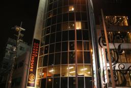 Nest大阪民宿 Osaka Guesthouse nest