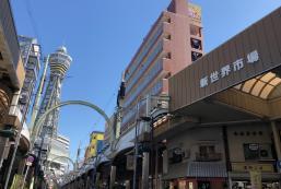 大阪惠比壽酒店 Osaka Ebisu Hotel