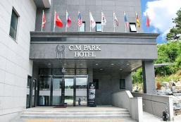 CM公園酒店 CM Park Hotel