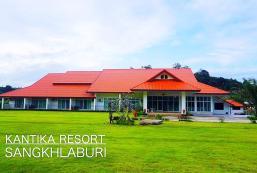 坎提卡度假村 Kantika Resort