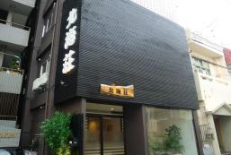 那霸和風酒店北海莊 Naha Japanese Style Hotel Hokkaisou