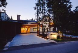 森林度假村山之手酒店 Forest Resort Yamanote Hotel