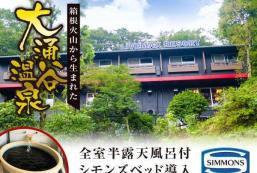 Livemax酒店度假村箱根仙石原 Hotel Livemax Resort Hakone Sengokuhara