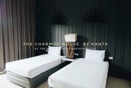 40平方米2臥室獨立屋 (曼那空那育) - 有3間私人浴室 The midst , Royal hills resort&spa