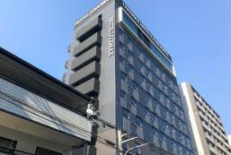 廣島利夫馬克斯高級酒店 Hotel LiveMax Premium-Hiroshima