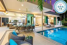190平方米4臥室獨立屋 (拉萬) - 有4間私人浴室 SHA Certified: Villa Kasara