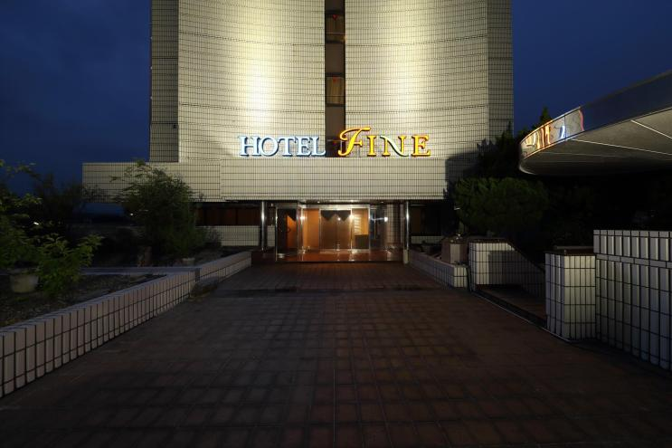 Hotel Fine Shiga Ritto – Adult Only