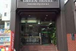 Green Hotel Shimonoseki Green Hotel Shimonoseki