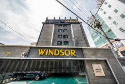 Windsor Hotel Windsor Hotel