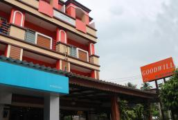奧南商譽酒店 Aonang Goodwill Hotel