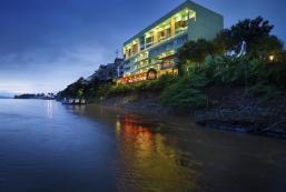 清莱塞雷納酒店 Serene at Chiang Rai Hotel