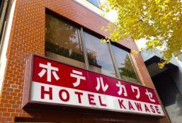 川瀨酒店 Kawase Hotel