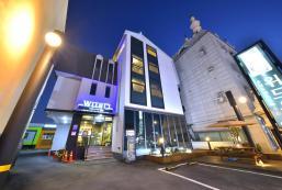 與君旅館酒店 With U Hotel & Guesthouse