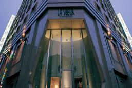 福岡蒙特利拉蘇瑞酒店 Hotel Monterey La Soeur Fukuoka