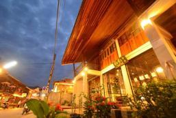 梅攀維爾旅館 Muiphang de ville