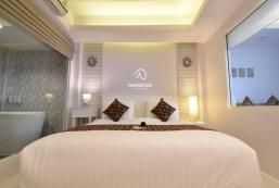 南納卡拉精品酒店 NanNakara Boutique Hotel