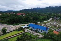 綠山度假村 Green Mountain Resort