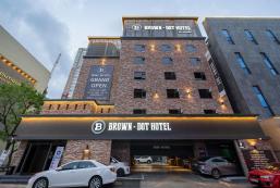 Browndot Wolgot Hotel Browndot Wolgot Hotel