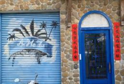 750平方米3臥室獨立屋 (苗栗市) - 有2間私人浴室 Miaoli's premier homestay-安禾居民宿