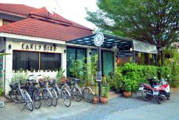 大城府早鳥旅館 Early Bird Hostel Ayutthaya
